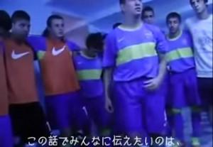 2016年度 北海道札幌市サッカースポーツ少年団室内サッカー大会〈5年の部〉優勝はアンフィニMAKI FC!