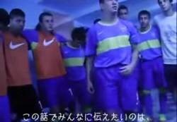 【おすすめ動画】闘争心が掻き立てられる!15歳のボカのキャプテンの試合前の言葉とは