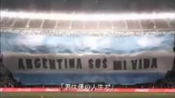 【おすすめ動画】人生をサッカーの90分にたとえたCMがアツい!どちらにも共通する大切なこととは