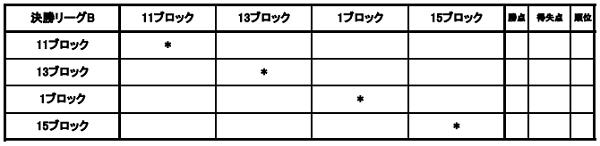toukyou4