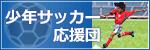 サイトバナー150_50