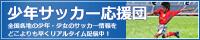 サイトバナー200_40