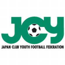 2016年度第31回日本クラブユースサッカー選手権(U-15)大会 千葉県予選 優勝はWINGS!!