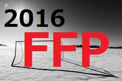 2016年度 JFAフットボールフューチャープログラム(FFP) 2次ラウンド結果!情報提供募集中