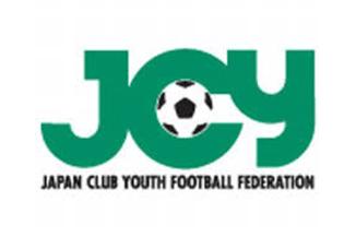 2016年度 第31回 日本クラブユースサッカー選手権(U-15)大会 四国大会 優勝はFC愛媛 U-15!