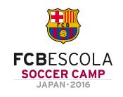 2016年度夏 バルサ、レアル、ミランなど海外クラブスクールの国内サマーキャンプ情報!(7/16 コリンチャンスJAPAN詳細追加)