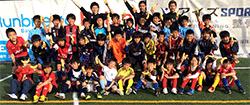 平成29年度JFAアカデミー今治 3期生入校!3学年揃っての活動始まる!