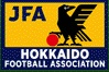 北海道 全道フットサル選手権大会2017 U-12の部 釧路地区予選 優勝はコンサドーレ!