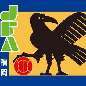 2016年度 第30回福岡県クラブユース(U-14)サッカー大会福岡支部大会(新人戦)優勝はアビスパ福岡!