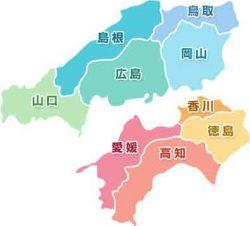 中国・四国地区の今週末の大会・イベント情報【10月1日(土)、10月2日(日)】