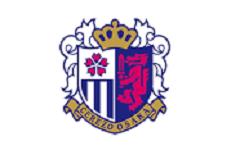 2017年度 セレッソ大阪和歌山U-15(和歌山県)ジュニアユース セレクションのお知らせ