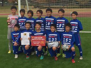 ジェファFC Sonho (U15)2017年度練習会実施!!
