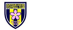 2017年度 廿日市FCジュニアユース (広島県)練習体験会及び保護者説明会のご案内1/25