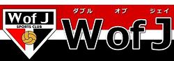 TOTAL UP杯 第4回お試しパパリーグ大阪を開催しました!【2016年12月4日(日)】