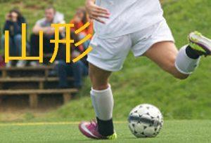 2017年度 山形県ジュニアサッカー大会U-12組合せ一部決定!6/17,18開催!