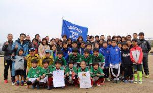 2016年度第46回テレビ愛媛杯争奪愛媛県少年サッカー選手権大会 優勝は大西キッカーズ!