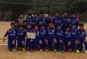 2016年度 日刊スポーツ杯第23回関西小学生サッカー奈良県大会 優勝はディアブロッサ高田A!