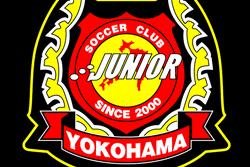 2017年度横浜ジュニオール(神奈川県)ジュニアユース新中学1年生追加セレクション開催のお知らせ