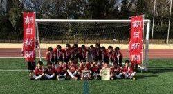 2016年度 朝日新聞杯第44回SFAカップサッカー大会U-10 優勝は相東ユナイテッドFC!