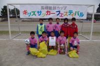 2016年度長崎建創カップFM長崎U-10キッズサッカーフェスティバル 優勝はVerslien FC!