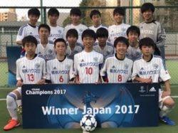 U-15 adidas UEFA young champions 2017 日本代表選抜大会 ともぞうSCが優勝!!