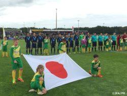 U-16日本代表 「モンテギュー国際大会」準決勝敗退、本日3位決定戦!