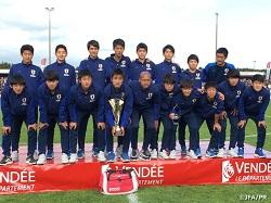 U-16日本代表 「モンテギュー国際大会」でU-16デンマーク代表に勝利し3位入賞!