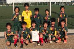 2017年度 堺市スポーツ少年団 新人戦サッカー大会 優勝はエルバFC!
