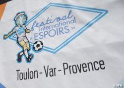 (テレビ放送日程追加)第45回トゥーロン国際大会2017 U-19日本代表メンバー決定!フランス遠征(5/25~6/12)
