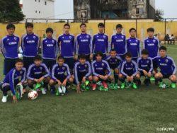 U-17日本代表 国際親善試合 (ギニア・UAE遠征)いよいよ5月6日より開始