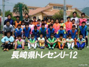 【強豪紹介:京都サンガF.C. U-18】高円宮杯U-18プレミアリーグ サッカー2017EAST参加チーム