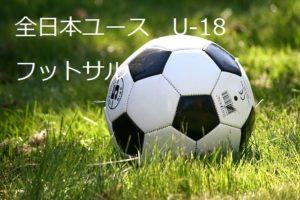 2017年度 神奈川県(U-13)サッカーリーグ  5/17結果更新しました!