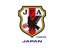 (変更あり)参加メンバー・スケジュール発表!U-18日本代表 カタール遠征(9/20~10/1)【U19-Four Nations】