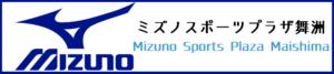 2017年度 第3回JCカップU-11少年少女サッカー大会 姫路予選リーグ 優勝は大塩サッカークラブ!