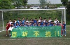 2017年度 第22回全日本女子ユース(U-15)サッカー選手権大会滋賀予選 優勝はルネス学園甲賀レディース!