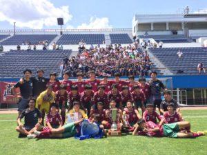 2017年度 アスカカップ第15回奈良県少年サッカー大会 5年生大会 優勝は奈良YMCA!