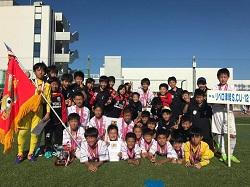 2017年度 U-10 藤岡南ロータリー杯少年サッカー大会(群馬県)優勝はPALAISTRA S.S !