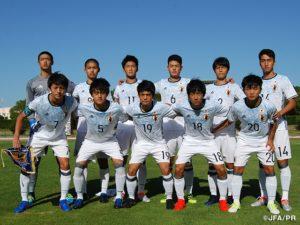 U-18日本代表 リスボン国際トーナメント第2戦目ポルトガルに惜しくも敗れる