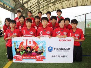 2017年度 ホンダカップフットサルフェスタ関西予選U-12ガールズ 優勝・全国大会出場はPeSelva U-12!