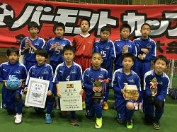 頑張れ!バーモントカップ2017石川県代表 テイヘンズFC 全国大会出場チーム紹介!