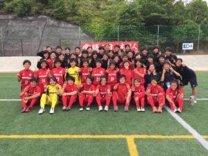 2017第64回中国高等学校サッカー選手権大会(男子) 優勝は玉野光南!