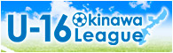 2017年度 第8回EXILE CUP北海道大会(函館市) 優勝はFelire FC U-12!