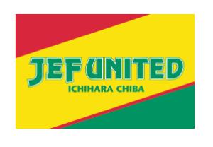 2018年度【千葉県】 ジェフユナイテッド市原・千葉 U-13セレクション開催のお知らせ