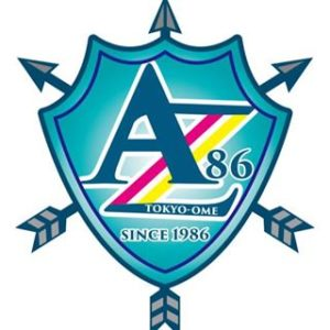 2018年度【東京都】AZ'86東京青梅 ジュニアユース体験練習会 8/21開催