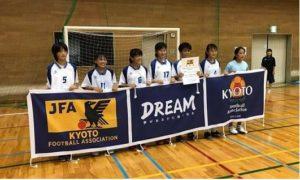 2017年度 第8回全日本女子ユース(U-15) フットサル大会 京都府大会 優勝は福知山Jr!