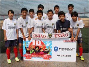 U-16日本女子代表 中国遠征初戦はアメリカ代表に0-2と惜敗!