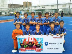 2017年 第6回全日本不動産協会争奪少年サッカー大会(ラビットカップ)大分県大会結果 優勝は明治北SSC!