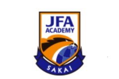 2018年度 JFAアカデミー堺 入校選考試験 1次試験8/22,24開催! 出願締切は8/7(月)!