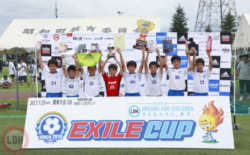 EXILE CUP 2017 関東大会2・山梨県 7/23(日)開催!全国切符は、はるひ野BSC!