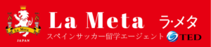 La Meta ラ・メタ